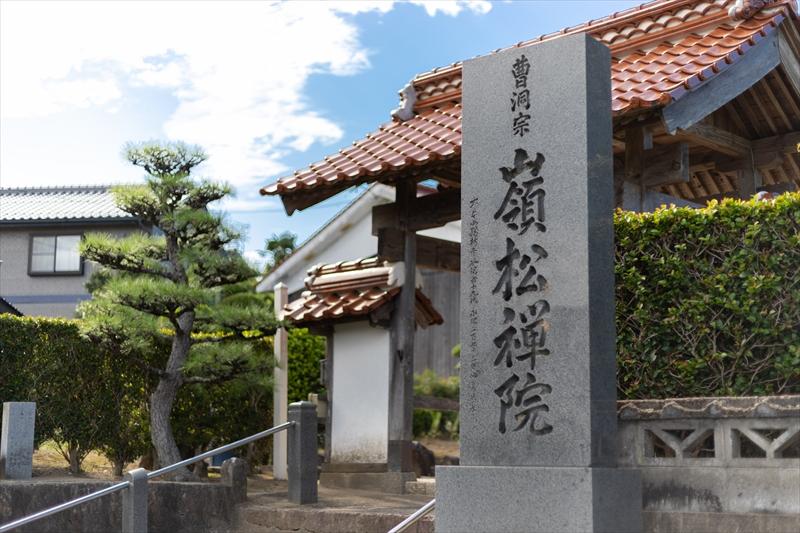 鳥取県琴浦町の曹洞宗 光圓山 嶺松院