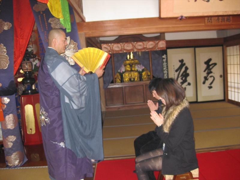 子授けの祈祷